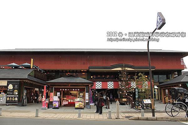 71.嵐電嵐山站外觀