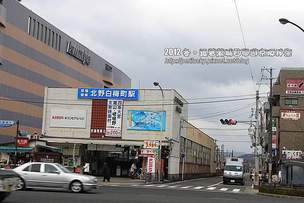 1.嵐電北野白梅町站