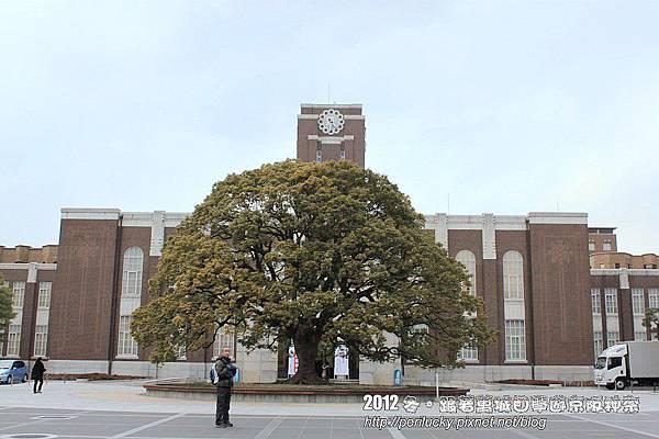 1.百年時計台紀念館