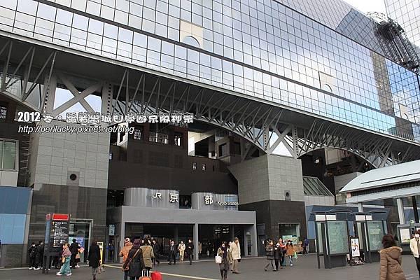 1.京都車站