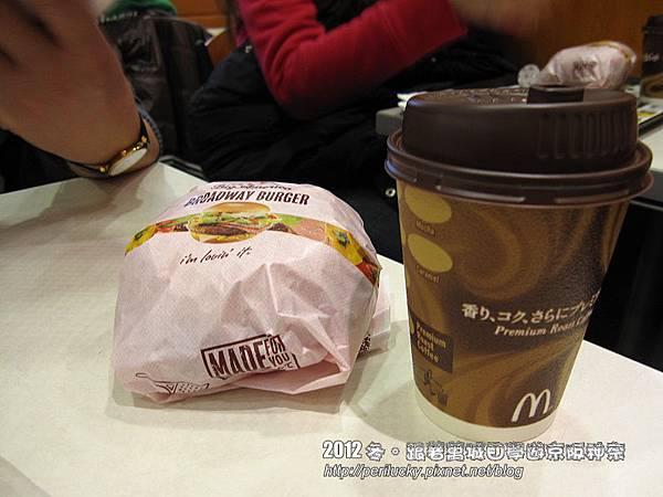 101.百老匯牛肉堡+黑咖啡