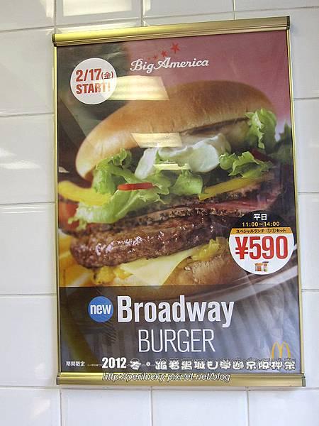 100.百老匯牛肉堡