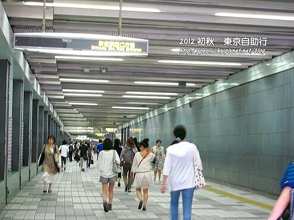 2.新宿車站連接東京都廳通道