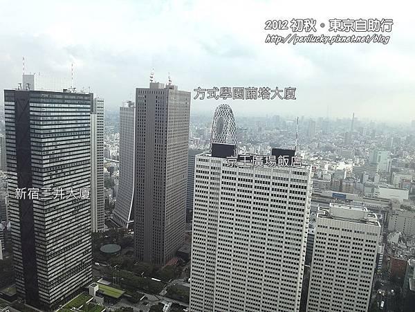 14.新宿高層大樓群