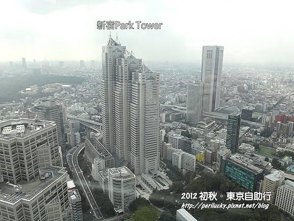 16.新宿高層大樓群