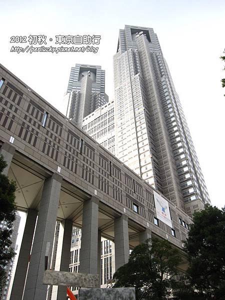 5.東京都廳