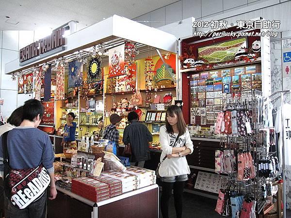 19.南展望室紀念品商店