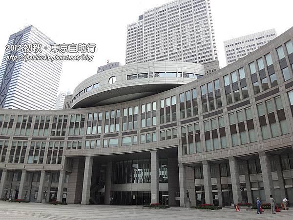 8.東京都廳