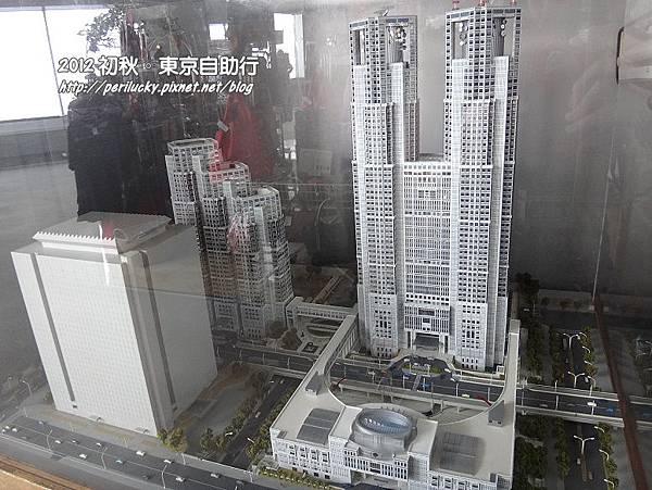 23東京都廳模型