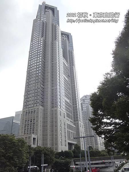 24.東京都廳