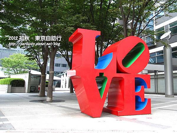 1.LOVE街頭藝術