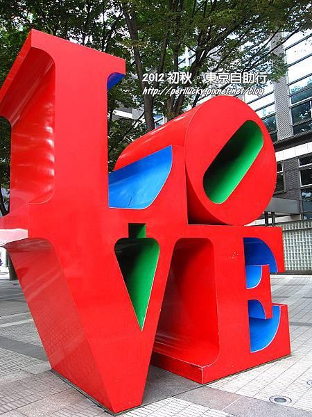 28.LOVE街頭藝術