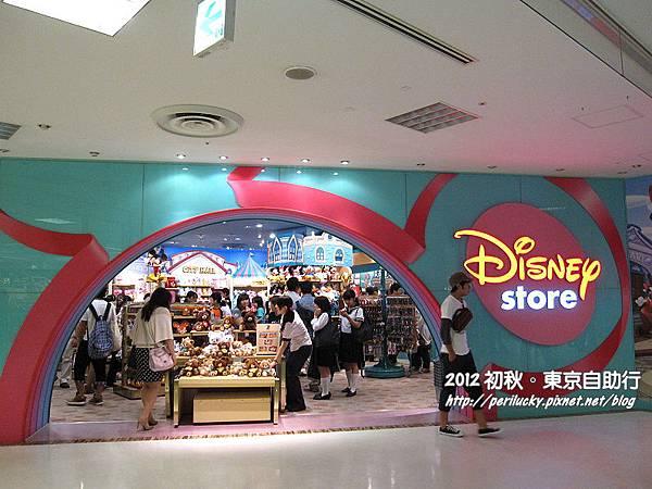 47.Disney Store