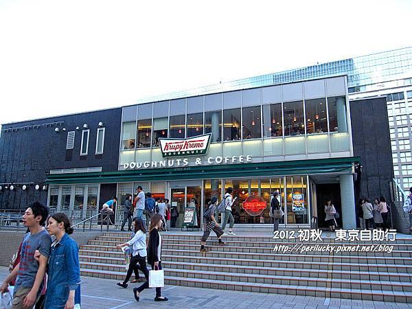 60.Krispy Kreme