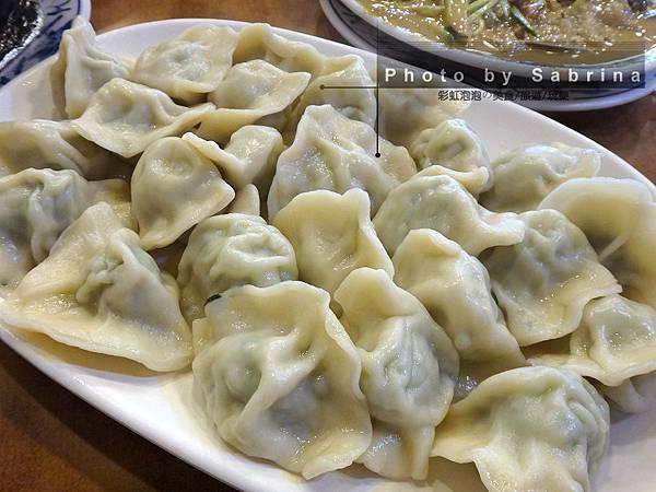 13.韭菜水餃