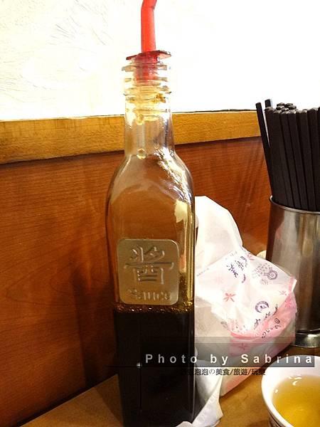15.水餃特調醬汁