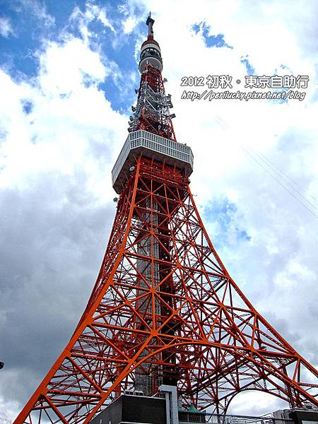 58.東京鐵塔