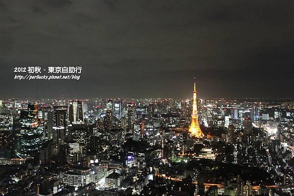 115.東京鐵塔