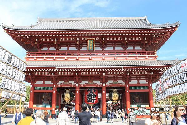 1.淺草寺