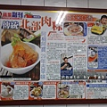 4.報章雜誌報導