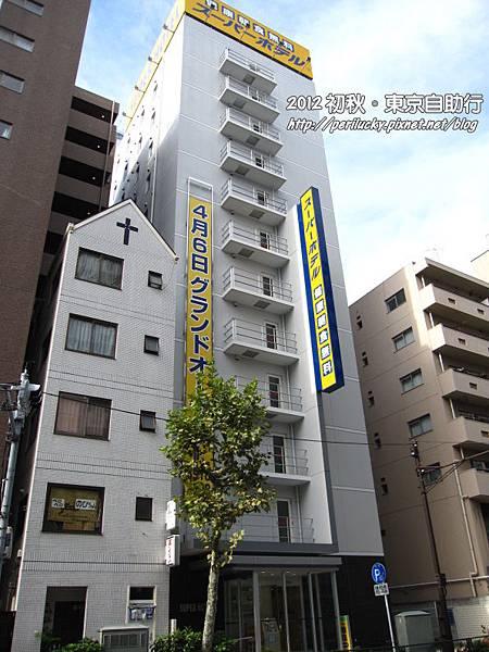 1.大塚Super Hotel