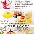9.果汁蜜