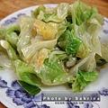 11.青菜