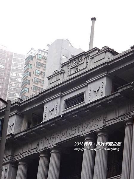 38.前中環裁判法院