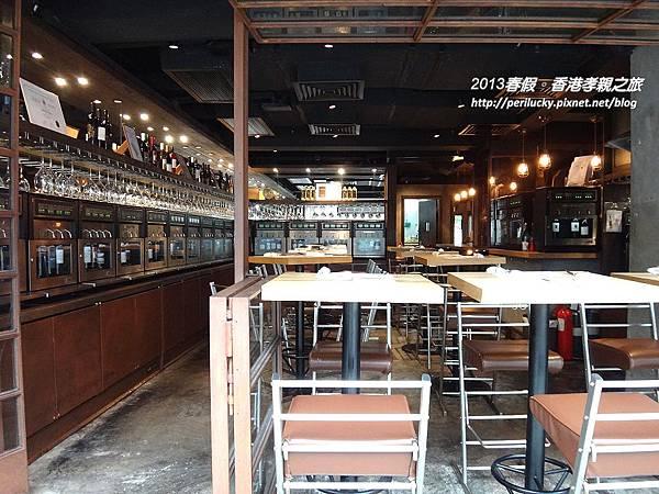40.雲咸街wine bar