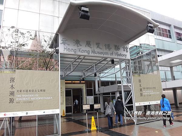 17.香港歷史博物館