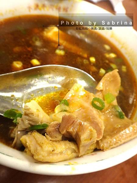12.紅燒牛雜湯
