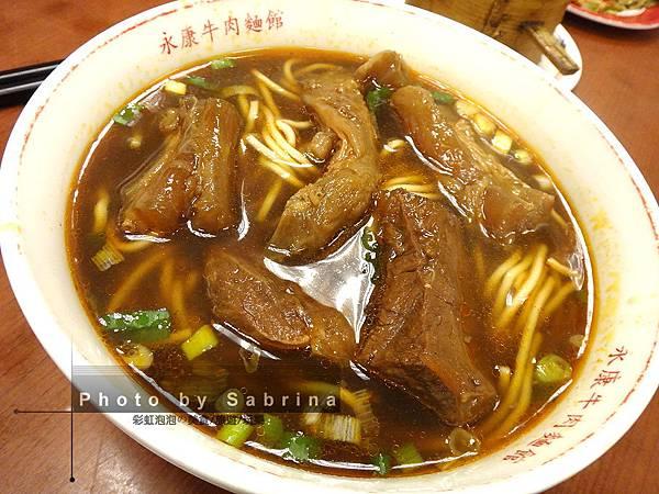 7.半筋牛肉麵