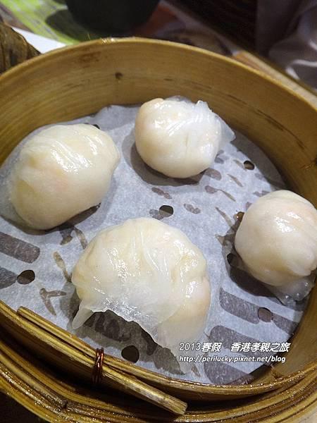 21.晶瑩鮮蝦餃