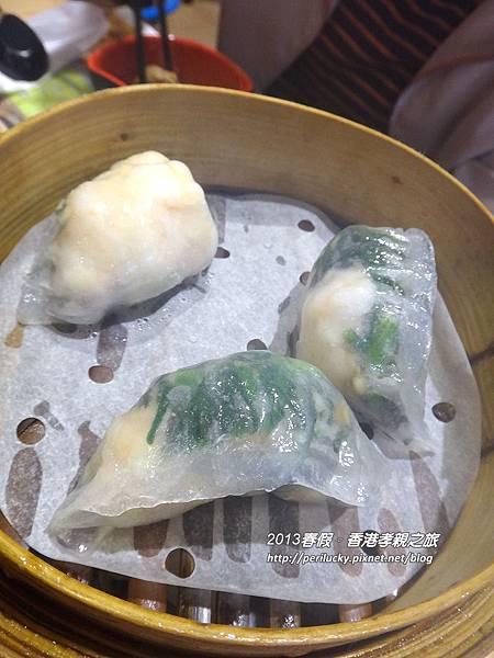 20.鮮蝦菠菜餃