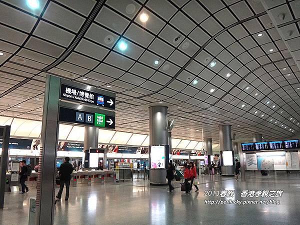 43.機場快線香港站月台