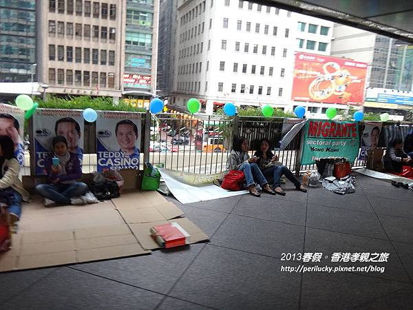 41.外勞聚集的香港