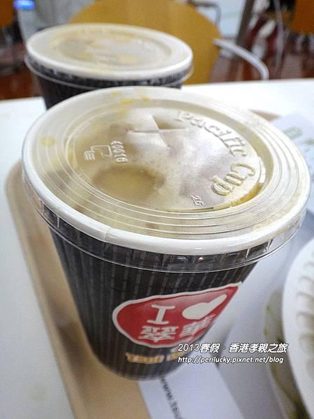 54.凍奶茶
