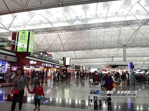 49.香港機場