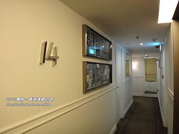 12銅鑼灣迷你酒店