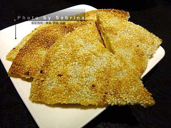 20.兩黃煎鍋餅