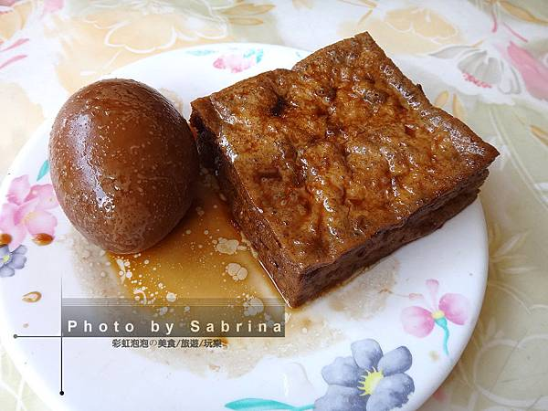 7.油豆腐+滷蛋