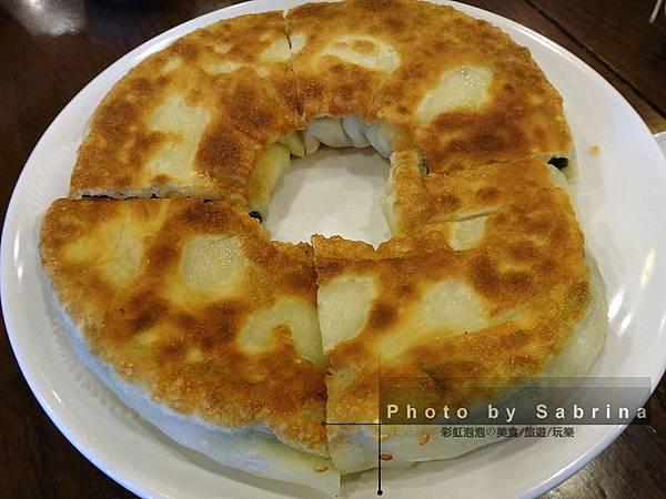 16.蔥油餅