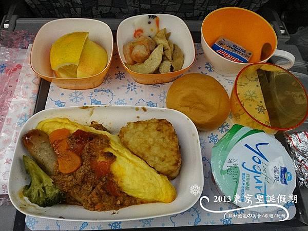 9.長榮飛機餐