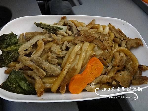 11.長榮飛機餐-豬肉炒麵