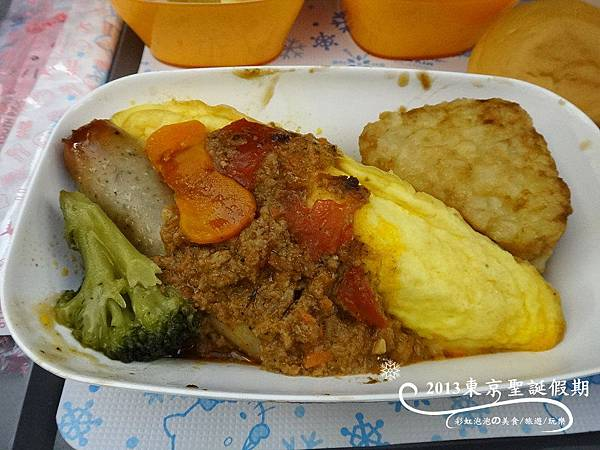 10.長榮飛機餐-牛肉蛋包