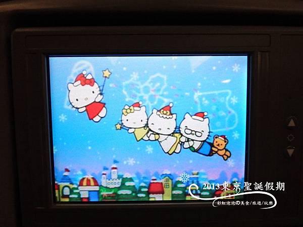 6.長榮Hello Kitty機