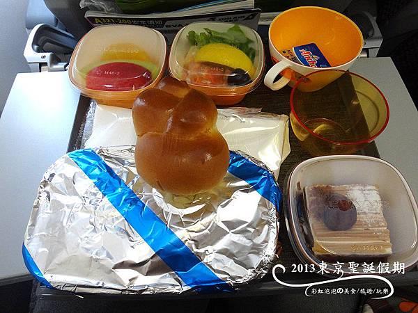 31.長榮回程飛機餐