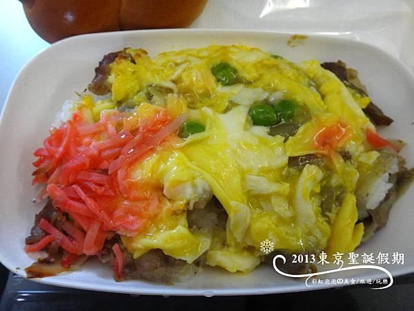 33.牛肉丼飯