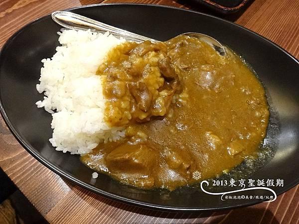 52.牛筋咖哩飯