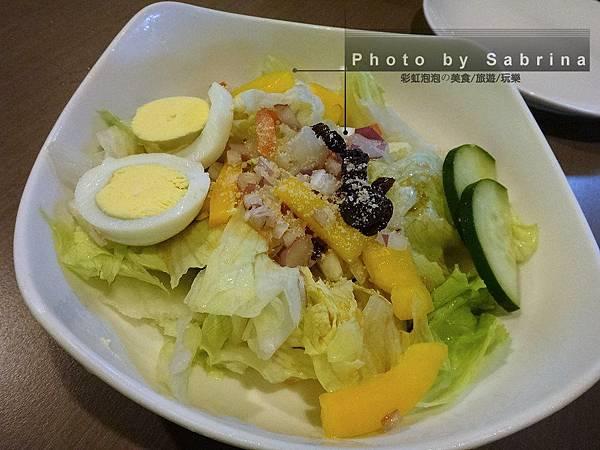 8.開胃沙拉